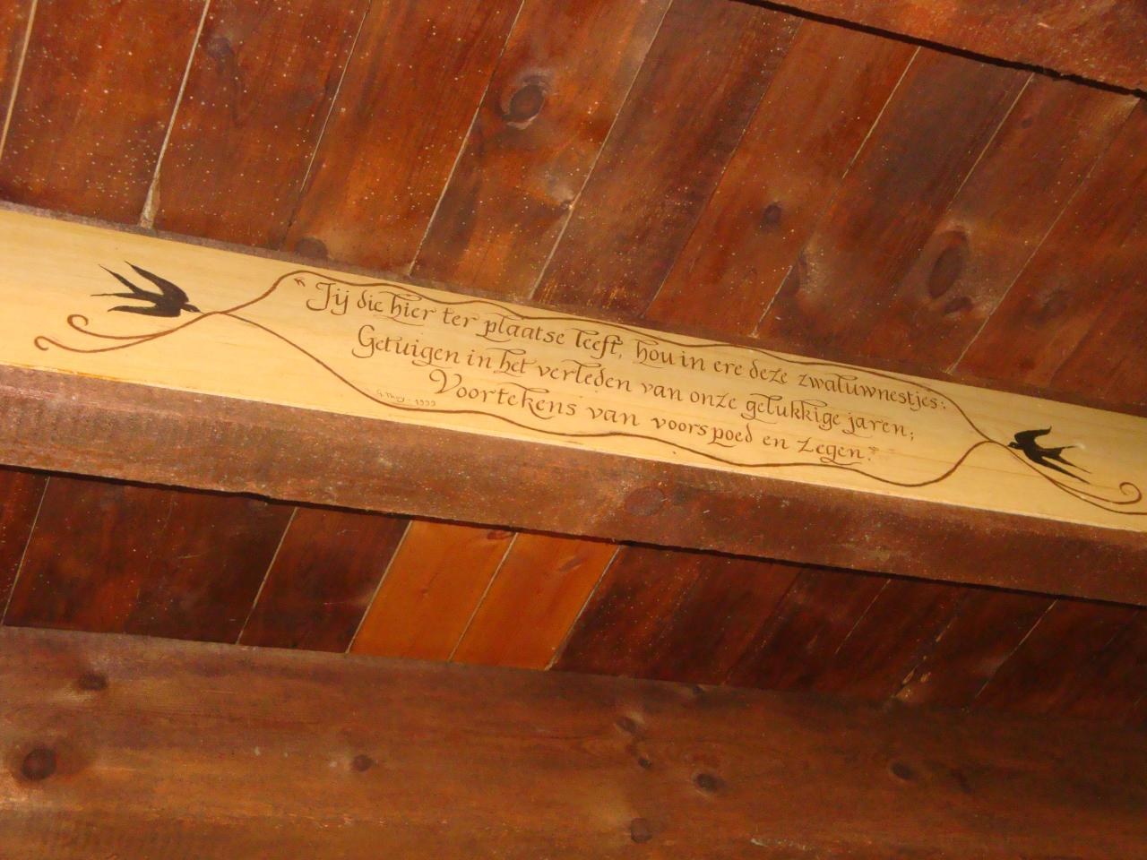 DSC09185 salle à manger salon gite 1546
